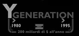 Caffè generation: la shopping experience nellera digitale